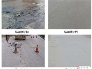 郑州聚合物砂浆加固修补材料介绍