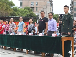 【江山大阅兵】以此献礼新中国成立七十周年!
