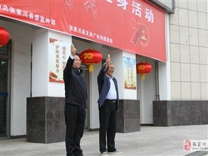 浩浩荡荡、风风火火,张家川县全民健身千人万米健康跑活动轰动全城
