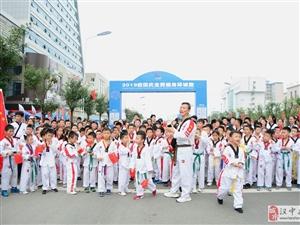 2019迎���c全民健身�h城跑