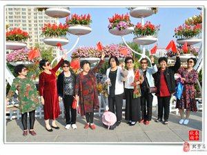 《七二年华》同学群迎国庆联谊会
