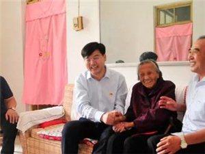 县委副书记、县长张团结看望慰问百岁老人