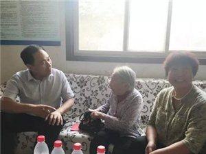县委副书记蔡勇走访慰问部分百岁老人