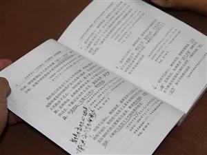 """天蓬集团召开?#23433;?#24536;初心 牢记使命""""主题教育工作部署会"""