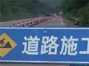 通告:G206国道寻乌南桥不停车检测点建设行道路半封闭施工,过往车辆请注意安全!