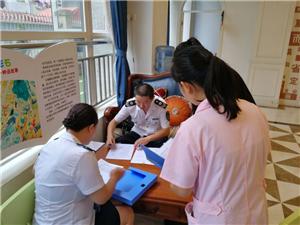 仁寿城东社区卫生服务中心开展秋季学校卫生检查