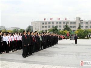 激动人心!张家川举行集体升国旗仪式唱响《我和我的祖国》为祖国点赞