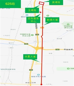 郑州港区新开通625路公交