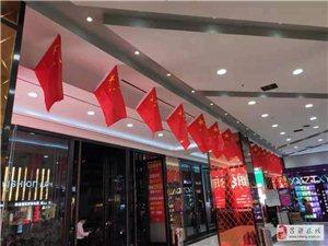 """【今日关注】中国主页皇冠市区满大街""""一片红"""""""