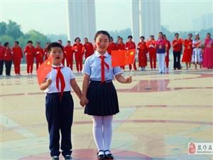 焦作在线网友影视频道快闪我和我的祖国在龙源湖成功举办