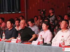太原市新联会举行盛大文艺汇演庆祝中华人民共和国成立70周年