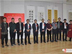 献礼祖国――山西民进举办庆祝新中国成立70周年巡回书画展