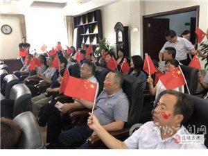 宿州三中党员齐聚一堂 为新中国庆生【图片】