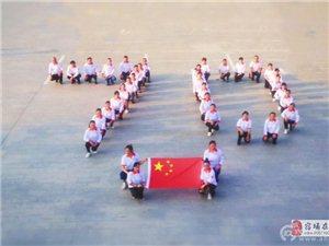 宿州市红十字志愿者向国庆献礼