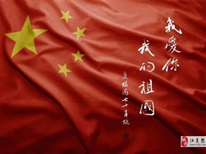 中国 牛13