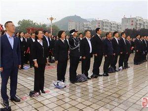 清水县升国旗 唱国歌 庆祝中华人民共和国成立70周年