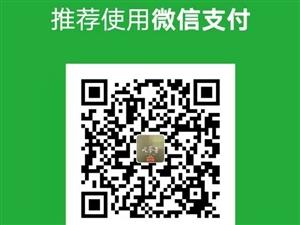 """�I�Y祖��70周年,送�P�眩�送�嘏�  """"�P�郗h�l工人,共建文明博�d"""""""