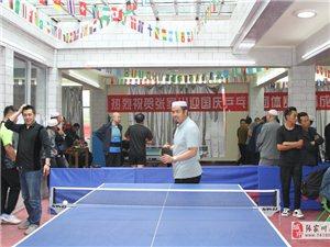 张家川迎国庆乒乓球比赛精彩纷呈