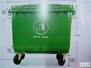 重庆九龙坡垃圾桶 厂家批发直销