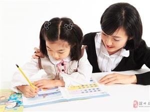 """滨州市心理咨询师:父母怎样才能发掘孩子的""""智能优势"""""""