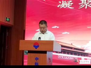 太原市新联会崔晓青会长庆祝建国70周年文艺演出活动致辞
