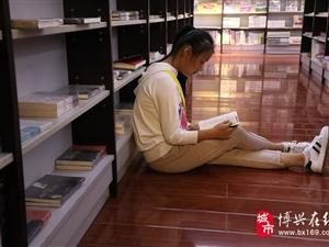 ���c假期不少博�d人�x�竦��店看���I��,�S富精神生活
