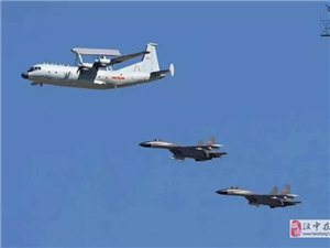 骄傲!国庆阅兵的空中梯队中,18架飞机是咱汉中研制