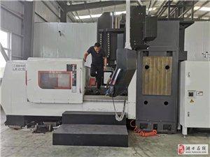 湖口专业机械配件加工制作