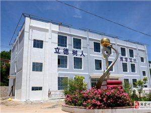 【70年巨变】平安乡的平安校园