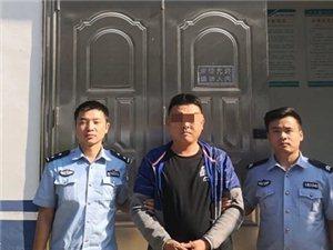 平邑警方抓获一名外地强奸上网逃犯