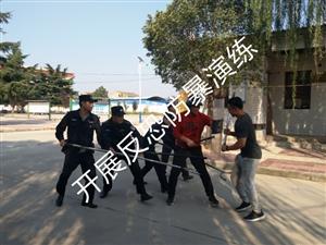 合��h公安局黑池派出所�_展 法制安全教育�M校�@暨反恐防暴演�