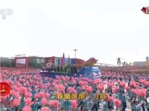 骄傲!乐安这些人在天安门阅兵式上接受检阅!