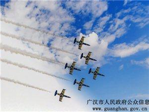 2019四川���H航展:六支世界���w行表演�在�V�h上演空中特技