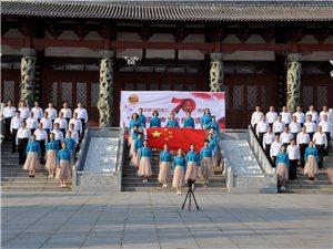 """庆祝新中国成立70周年""""最美读书声"""""""