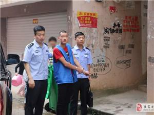 乐安警方捣毁一盗窃电动车、摩托车违法犯罪链条