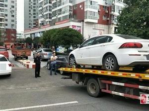 事故中队成功破获一起交通肇事逃逸案