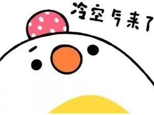 冉��傅�Q�z被棉被加工直�I店,��惠好�Y送不停!