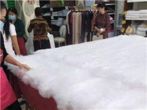 冉师傅蚕丝被棉被加工直营店,优惠好礼送不停!
