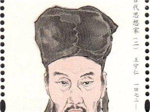 中国邮政今天(10月7日)发行《古代思想家(二)》纪念邮票