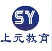 滁州WEB开发培训 微信小程序开发培训班