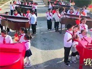 乐器之城营口:推出纯演奏版《我和我的祖国》
