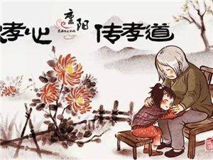 松桃很多人都不知道今天除了是重阳节,也是这个节・・・