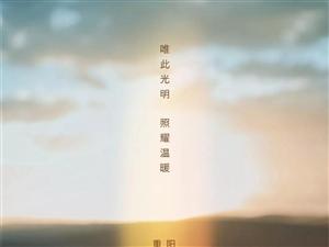 【江山・�m桂坊】�榇斯饷鳎�照耀�嘏�