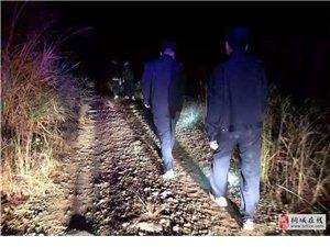 游客雨夜被困景区桐城民警翻山越岭紧急救援