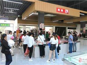 桐城兴尔旺菜市场开业啦!