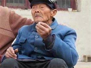 汉中市有百岁寿星100人,最高龄108岁