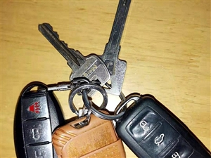 失物招领:拾到一串钥匙,请失主尽快来认领,大家帮忙转发,共同寻找失主!