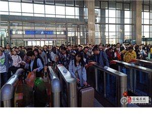 国庆假期:宿州东站累计发送旅客5.6万余人