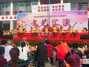 盐亭黄甸镇长兴社区:歌盛世中华