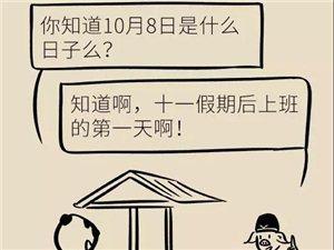 【高血�喝铡孔⒁猓∵@十�人�儆诟哐��焊呶H巳海�快掌握�@些�A防方法